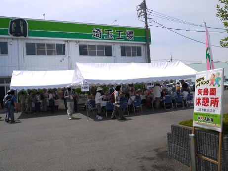 20130626_kyukeijyo