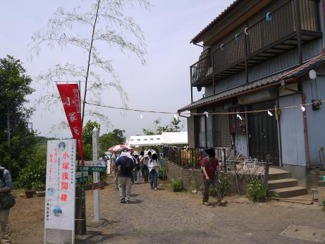 20130627_ozukasengenzuka1