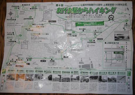 20130704_map