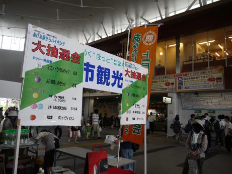 20130704_daicyusenkai