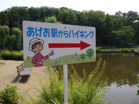 20130704_kanban