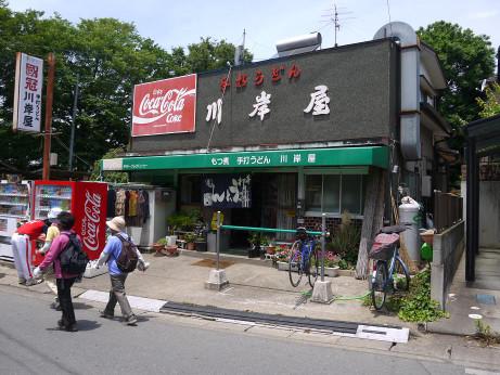 20130704_kawagisiya