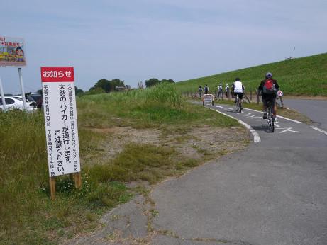 20130704_road2
