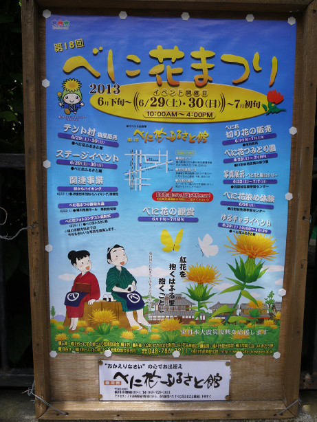 20130709_poster