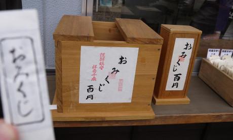 20130711_omikuji