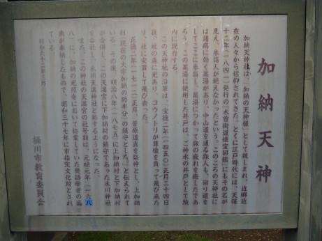 20130712_setumei