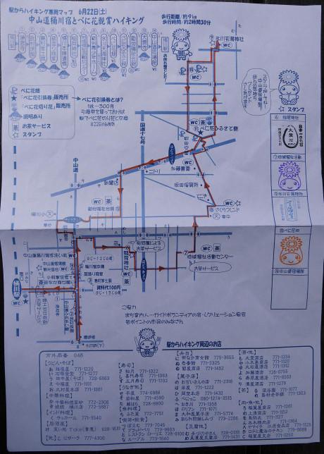 20130715_map