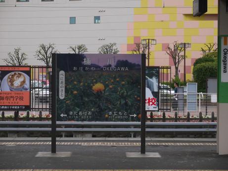 20130715_okegawa_st_home