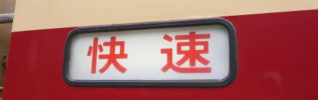 20130715_houkoumaku