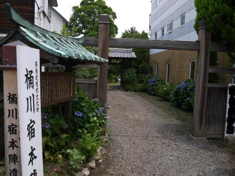 20130716_honjinato