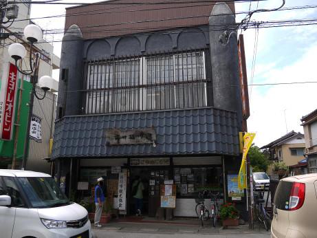 20130716_syukubakan