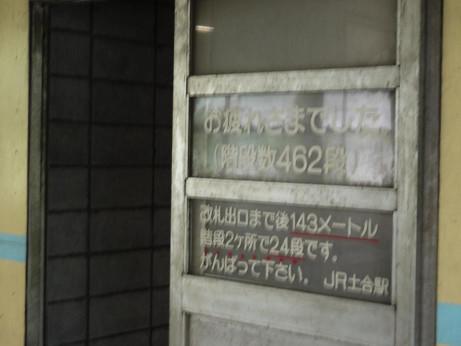 20130727_door