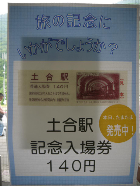 20130727_poster