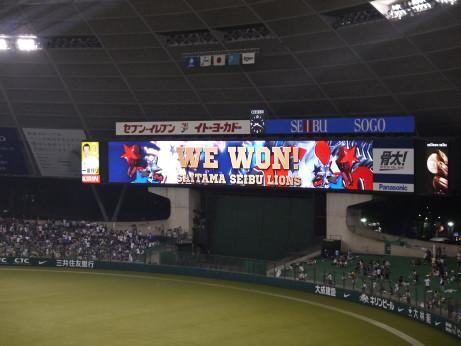 20130729_won