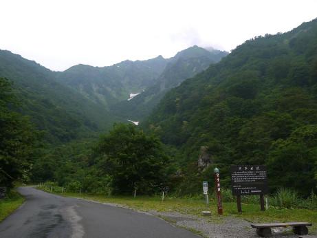 20130731_machigasawa4