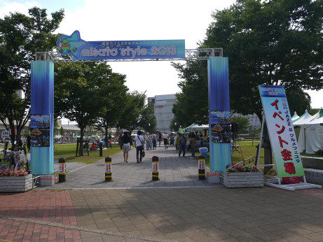 20130806_gate