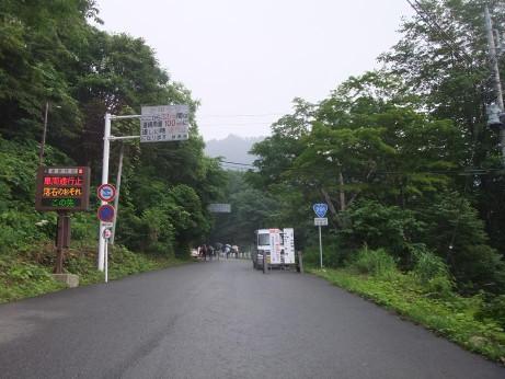 20130807_road291_3