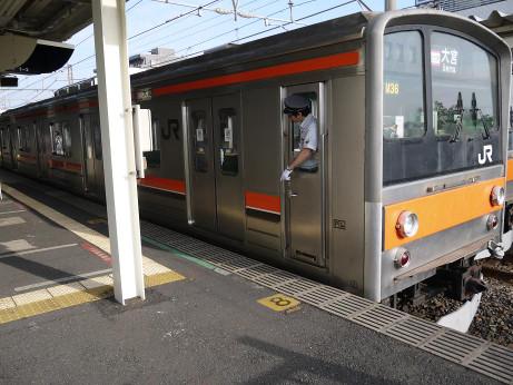 20130809_simousa_misato