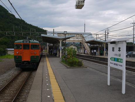 20130810_iwamoto_st1