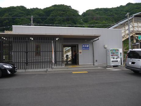 20130810_iwamoto_st3