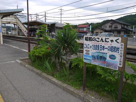 20130810_iwamoto_st6