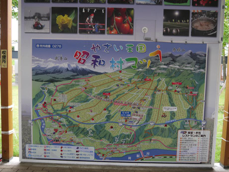 20130815_syouwamura_map