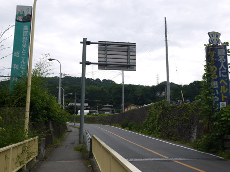 20130816_syouwamura