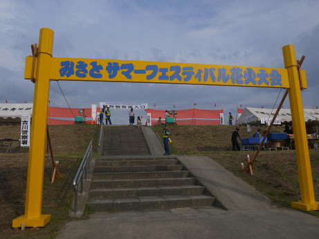 20130829_gate