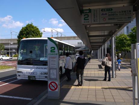20130903_bus