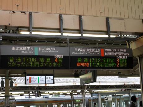 20130904_yukisaki