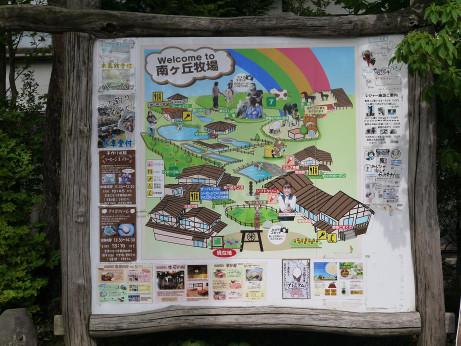 20130907_map