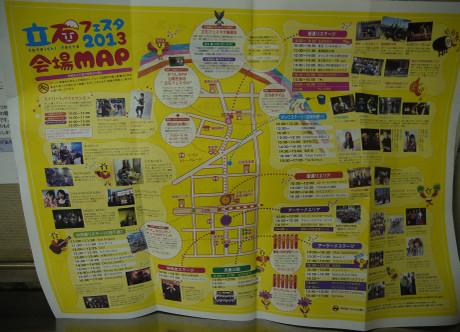 20130908_tirasi_map