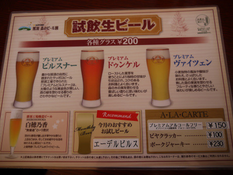 20130910_siin_menu