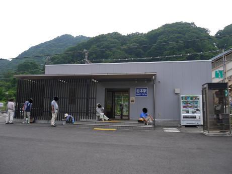 20130913_iwamoto_st