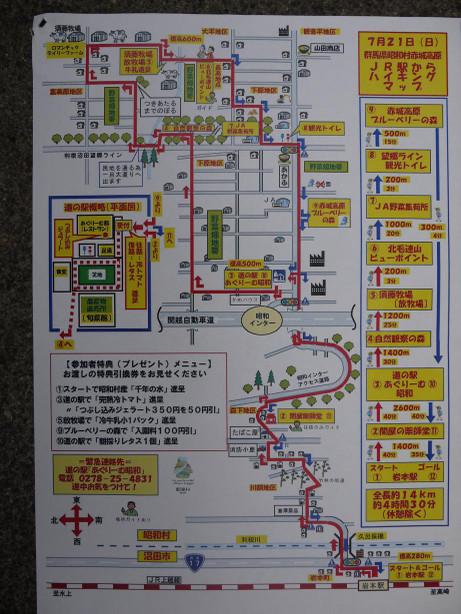20130913_map