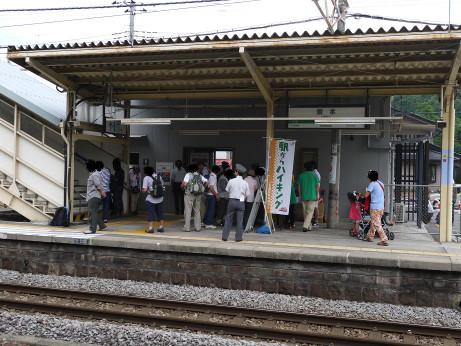 20130913_uketsuke