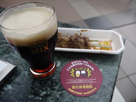 20130916_beer