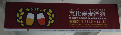 20130916_poster