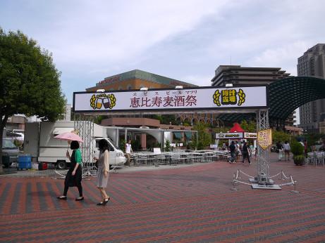 20130916_tokeihiroba