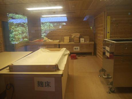 20130925_koujisitsu