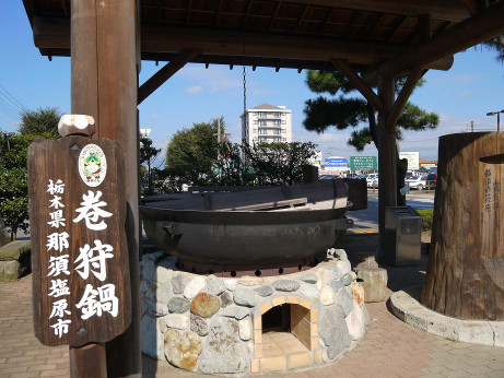 20131001_makikaranabe