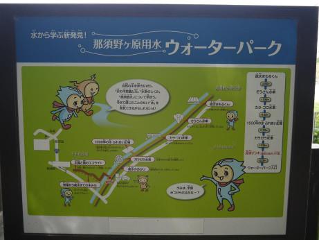 20131003_map