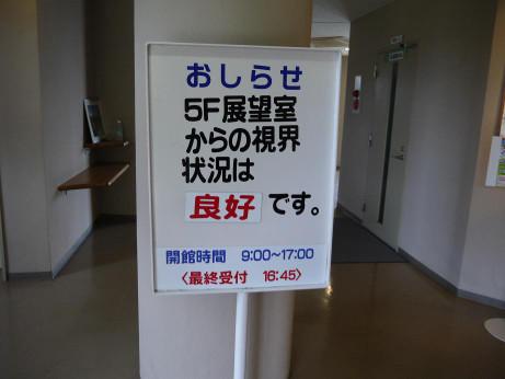 20131005_info
