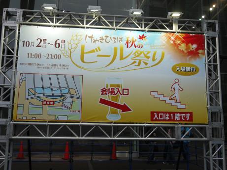 20131007_keiji