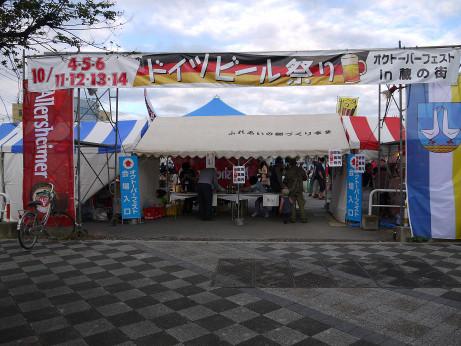 20131009_gate