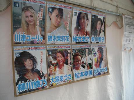 20131009_senkyo_poster