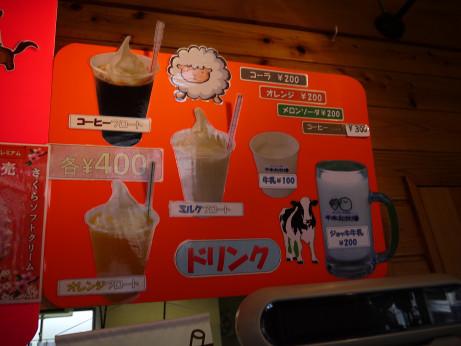 20131016_menu