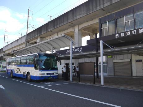 20131017_bus1