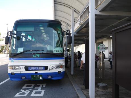 20131017_bus2