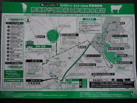 20131017_map_2